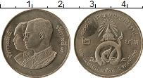 Изображение Монеты Таиланд 2 бата 1988 Медно-никель UNC- 100-летие госпиталя