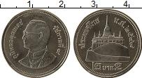 Изображение Монеты Таиланд 2 бата 2006 Медно-никель UNC- Ват Сакет — буддийск
