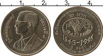 Изображение Монеты Таиланд 2 бата 1995 Медно-никель UNC- 50 лет ФАО