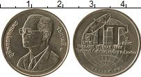 Изображение Монеты Таиланд 2 бата 1995 Медно-никель UNC- Год информационных т