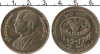 Изображение Монеты Таиланд 20 бат 1995 Медно-никель UNC-