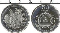 Изображение Монеты Кабо-Верде 50 эскудо 1994 Медно-никель UNC-