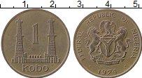 Изображение Монеты Нигерия 1 кобо 1974 Бронза XF