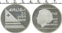 Изображение Монеты Нидерланды Аруба 25 флоринов 1991 Серебро Proof-