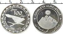 Изображение Монеты СНГ Курдистан 100 динар 2003 Серебро Proof-