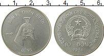 Изображение Монеты Вьетнам 10 донг 1986 Медно-никель UNC- Павлин