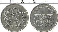Продать Монеты Йемен 50 филс 1974 Медно-никель