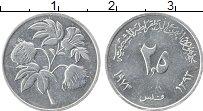 Продать Монеты Йемен 2,5 филса 1973 Алюминий