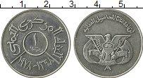 Продать Монеты Йемен 1 риал 1978 Медно-никель