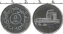 Продать Монеты Йемен 5 риалов 2004 Медно-никель