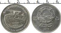 Продать Монеты Йемен 250 филс 1981 Медно-никель