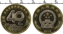 Изображение Мелочь Китай 10 юаней 2018 Биметалл UNC 40 лет политике рефо