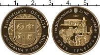 Изображение Монеты Украина 5 гривен 2017 Биметалл UNC 85 лет Винницкой обл