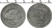 Продать Монеты Йемен 250 риалов 1981 Медно-никель