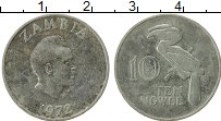 Изображение Монеты Африка Замбия 10 нгвей 1972 Медно-никель VF