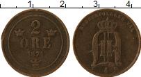 Изображение Монеты Швеция 2 эре 1874 Медь XF
