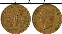 Изображение Монеты Африка Африканский союз 5 франков 1956 Латунь XF