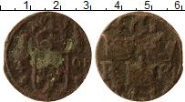 Изображение Монеты Швеция 1/4 эре 0 Медь VF