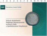 Изображение Подарочные монеты Польша 10 злотых 2013 Серебро UNC 50 лет польской ассо