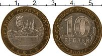 Изображение Монеты Россия 10 рублей 2004 Биметалл XF Ряжск
