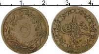 Изображение Монеты Египет 5/10 кирша 1895 Медно-никель VF