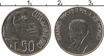 Изображение Монеты Ватикан 50 лир 1991 Медно-никель UNC