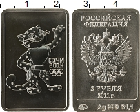 Изображение Монеты Россия 3 рубля 2011 Серебро UNC Сочи 2014. Леопард.