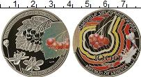 Продать Монеты Армения 1000 драм 2011 Серебро