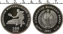 Продать Монеты Узбекистан 100 сом 2001 Серебро