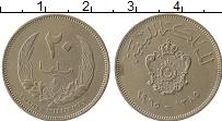 Изображение Монеты Африка Ливия 20 миллим 1965 Медно-никель XF