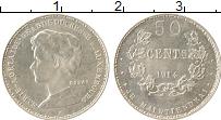 Изображение Монеты Люксембург 50 центов 1914 Серебро UNC Мария. ПРОБА
