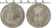 Изображение Монеты Индия 10 рупий 1971 Серебро UNC ФАО