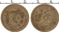 Изображение Монеты Мексика 20 сентаво 1907 Серебро VF