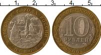 Продать Монеты  10 рублей 2003 Биметалл
