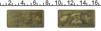 Изображение Монеты Африка Кабинда 7 1/2 сентаво 2005 Латунь UNC-