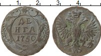 Продать Монеты 1741 – 1761 Елизавета Петровна 1 деньга 1750 Медь