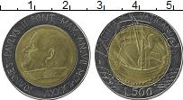 Изображение Монеты Ватикан 500 лир 1985 Биметалл UNC- Иоанн Павел II