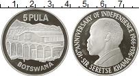 Продать Монеты Ботсвана 5 пул 1976 Серебро