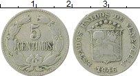 Изображение Монеты Венесуэла 5 сентим 1946 Медно-никель XF-