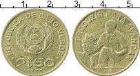 Изображение Монеты Кабо-Верде 2 1/2 эскудо 1977 Латунь XF ФАО