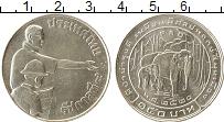Изображение Монеты Таиланд 150 бат 1977 Серебро UNC ФАО