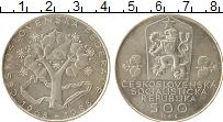 Изображение Монеты Чехословакия 500 крон 1988 Серебро UNC 20 лет Чешско-словац