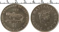 Изображение Монеты Бруней 1 доллар 1985 Медно-никель UNC-