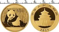Изображение Монеты Азия Китай 500 юаней 2015 Золото BUNC