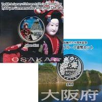 Изображение Подарочные монеты Япония 1000 йен 2015 Серебро Proof Монета из серии ``Пр
