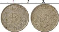 Изображение Монеты Саудовская Аравия 1/4 риала 1935 Серебро XF