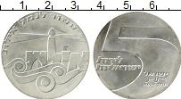 Изображение Монеты Израиль 5 лир 1967 Серебро UNC Независимость