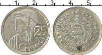 Продать Монеты Гватемала 25 сентаво 1955 Серебро