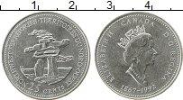 Изображение Монеты Канада 25 центов 1992 Медно-никель XF Елизавета II.  125