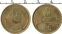 Изображение Мелочь Индия 5 рупий 2014 Латунь XF 100 лет инцидента на